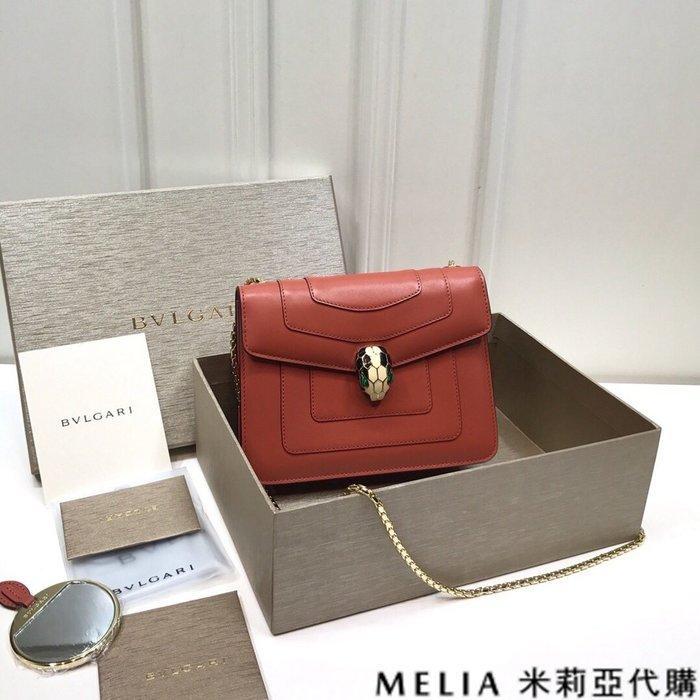 Melia 米莉亞代購 商城特價 數量有限 每日更新 BVLGARI 寶格麗 小號 單層 蛇頭包 優雅時尚 紅色
