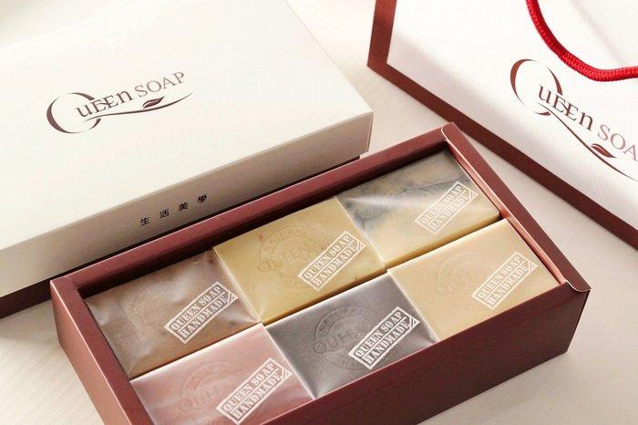 女王天然手工皂  (六入裝-手工皂禮盒)