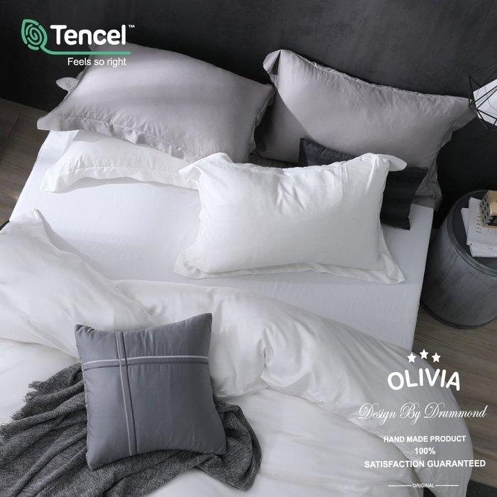 【OLIVIA 】DR1000 solid color 全白 標準雙人床包枕套三件組   300織 膠原蛋白天絲 台灣製