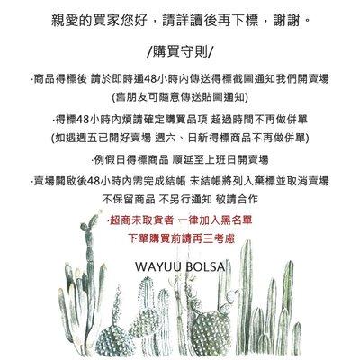 0502 Lin Yuchen 直播購物車