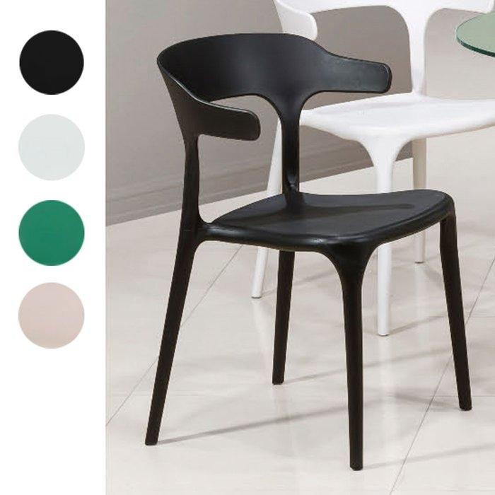 【優比傢俱生活館】19 便宜購-PP-715庫倫灰/綠/白/黑色造型休閒椅/餐椅 SH826-10