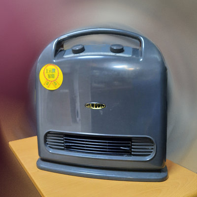 【俏媽媽】上元牌 中古陶瓷電暖器