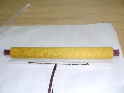 書畫立軸精緻裱裝掛繩