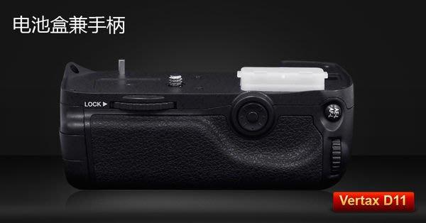 呈現攝影-品色 電池把手 MB-D11 For Nikon D7000用 相機手柄 電池手把 領先上市媲美原廠