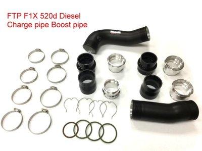CS車宮車業 FTP BMW 寶馬 渦輪管 F10 F11 F07 520D 柴油渦輪管