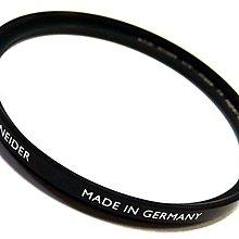 原廠公司貨 信乃達 SCD MRC 77mm UV 多層鍍膜 保護鏡 ( B+W MARUMI 24-105mm鏡頭)