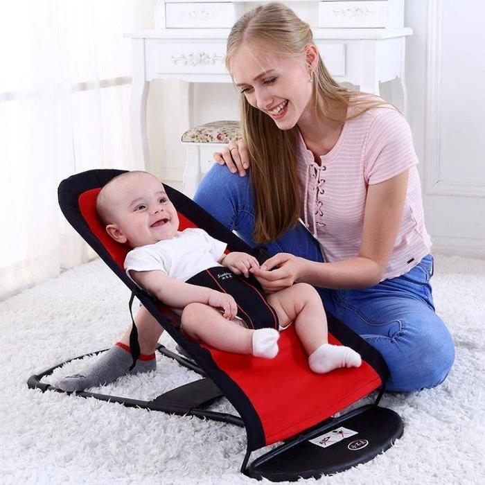 安撫躺椅  嬰兒搖椅搖籃床兒童躺椅安撫椅新生兒小孩搖搖椅寶寶哄睡哄娃神器 LP