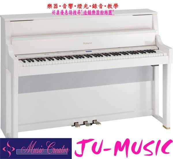 造韻樂器音響- JU-MUSIC - 2014 全新 ROLAND LX-15e LX15 白色 鋼琴 烤漆 數位鋼琴 電鋼琴