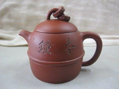 二手舖 NO.1197 紫砂壺 名壺 土胎好 手工細膩 值得收藏