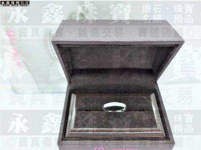 日本I-PRIMO 戒指 PT900 n0622-02
