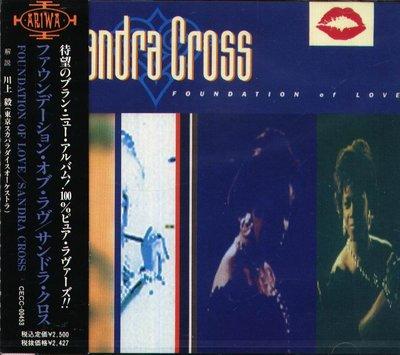 K - Sandra Cross - Foundation Of Love - 日版 - NEW
