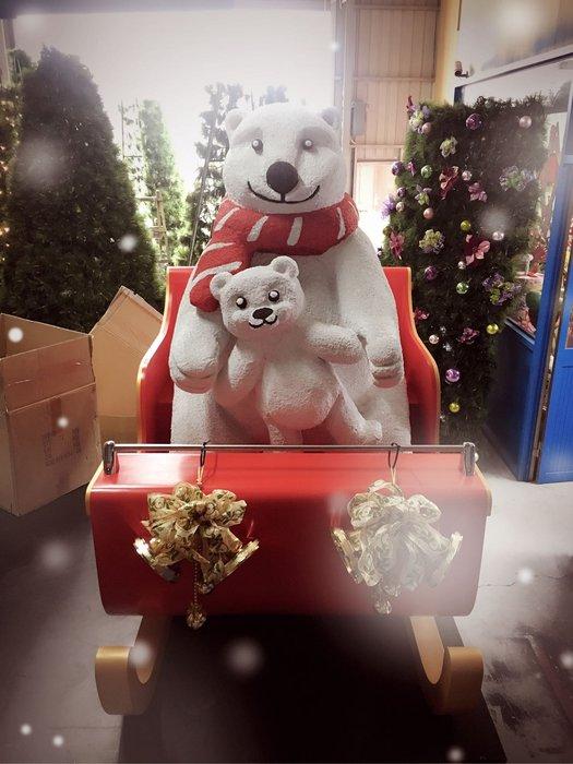 聖誕裝置 客製化雪橇 聖誕老人 北極熊