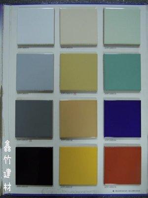 【HS磁磚衛浴生活館】彩虹色磚 10X10方塊磚 色磚 杜拜精品浴室牆面