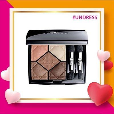 17 LOVELY♡ Dior #647 迪奧 經典五色眼影 五色眼影盤 Undress