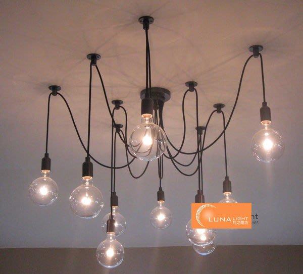【LUNA  LIGHT  月之燈坊】全網最低 設計師燈款 六頭愛迪生吊燈(P-526)線長一米 燈泡另購
