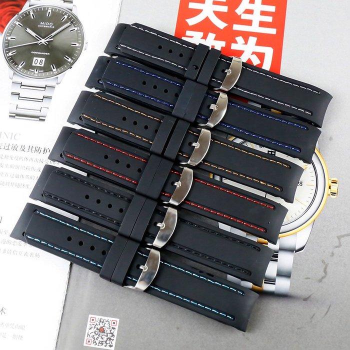 針扣硅膠表帶男22mm彎頭弧度手表配件縫線橡膠表帶女柔軟防水防汗時尚百搭錶帶 手錶配件