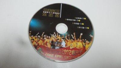 紫色小館-63-3--------兄弟封王全紀錄{2001-2002}