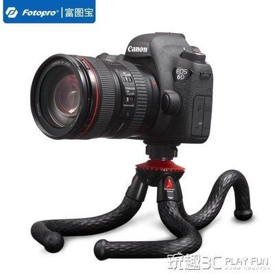 相機架 八爪魚三腳架單反微單相機手機三角架迷你便攜自拍章魚支架 JD