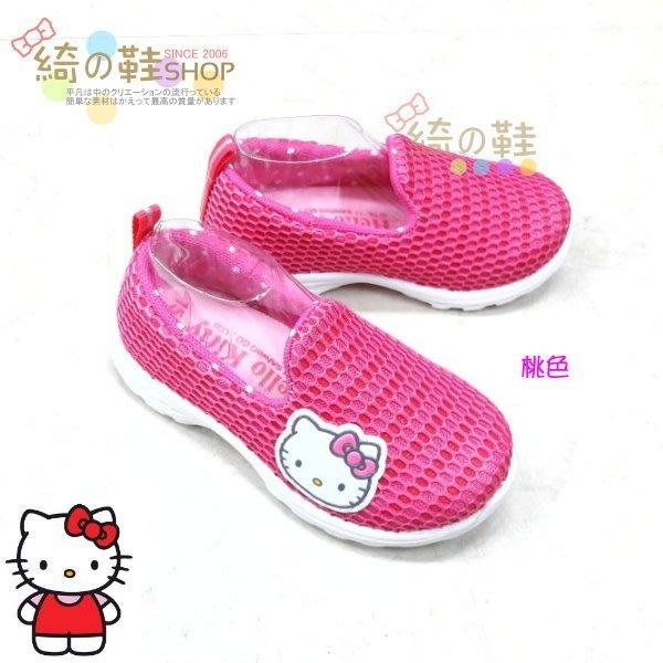 ☆綺的鞋鋪子☆新款上市【凱蒂貓】HELLO KITTY 717 桃色 462 女童休閒鞋 輕便布鞋台灣製造 MIT╭☆
