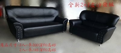 台中二手家具【 宏品二手家具】 BNA-23*全新彈簧2+3皮沙發 客廳桌椅*泡茶桌椅 庫存電視櫃 茶几 餐桌椅