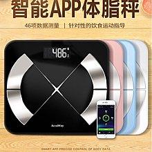 國內總銷售破100萬件 全新100%new 充電式(送USB 線及呎) 智能 脂肪 體重秤 體脂磅 藍牙bluetooth 連APP 精准人體秤減肥稱重