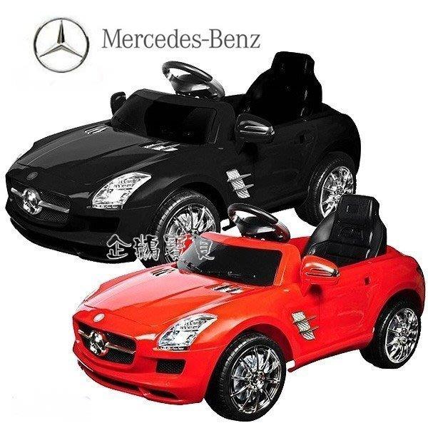 @企鵝寶貝二館@ 賓士Benz SLS 原廠授權 兒童電動車/遙控電動車RT-7997A(可議價)