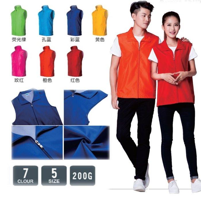 【TS50071】單層複合水蜜桃絲防風衣馬甲 運動球服背心