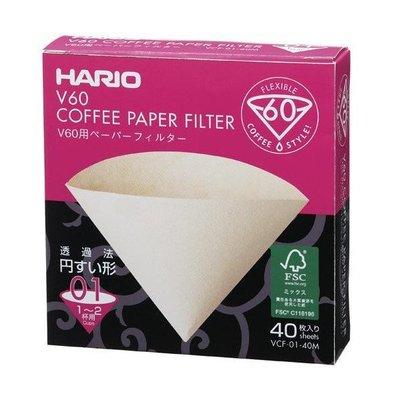 『里德咖啡烘焙王 』Hario VCF-01-40M 圓錐無漂白濾紙40入
