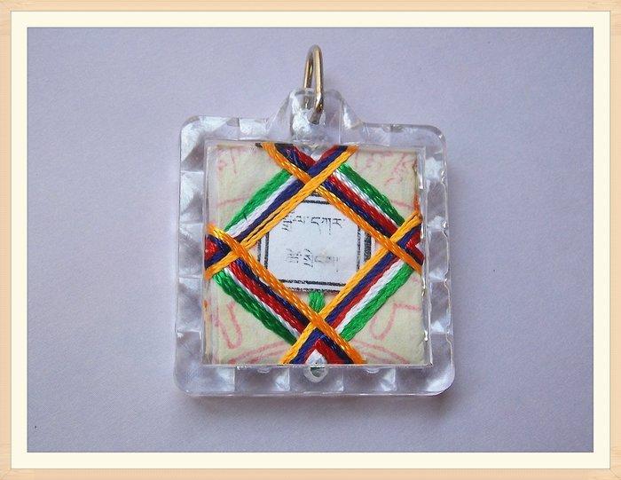 【雅之賞 藏傳 佛教文物】西藏色拉寺白度母咒輪護身符吊墜 ~Q1965