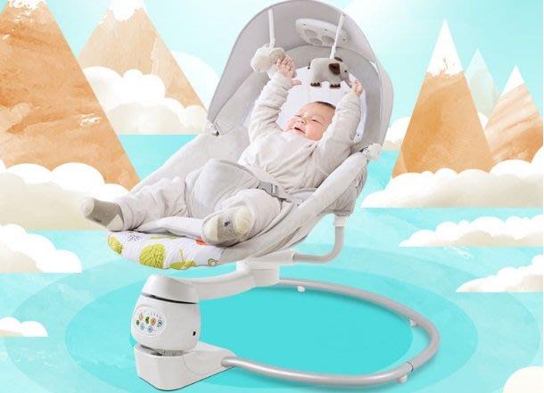 電動音樂多功能嬰兒搖床@@@震動感應:嬰兒清醒自動感應啟動搖擺功能(最後3台優惠價)