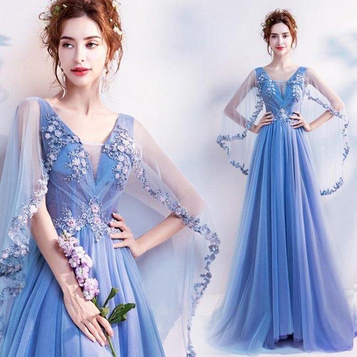 公主部落仙氣活力璀璨浪漫藍色新娘婚紗敬酒服晚宴年會禮服1857