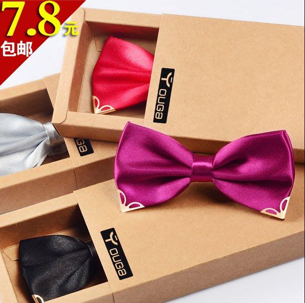 精致英倫雙層蝴蝶結領花正裝韓版商務男士結婚新郎男女領結禮盒裝