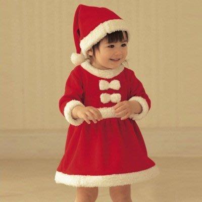 【衣Qbaby】聖誕節 萬聖節服裝 舞會派對兒童聖誕老公公老婆婆服裝