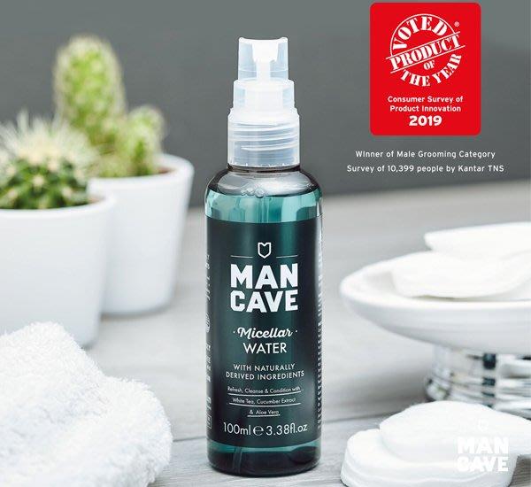 GOODFORIT / 英國 Man Cave Micellar Cleansing微膠粒多功能護膚水/100ml