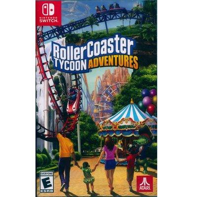 (現貨全新) NS Switch 模擬樂園:冒險 英文美版 ROLLERCOASTER TYCOON ADVENTURE