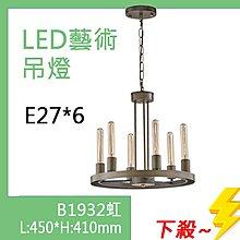§LED333§(33HV213)LED-100W戶外防水投射燈 招牌打光 庭園照數 造景燈 黃/白光 防水係數IP65
