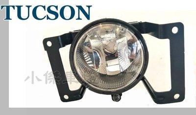 小傑車燈精品--全新 現代 TUCSON 土桑 原廠型樣式 霧燈 一顆500 TUCSON霧燈