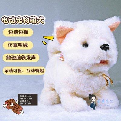 電動毛絨玩具 樂吉兒娃娃仿真可愛毛絨電動狗狗小白兔子玩具會叫會走路寵物兔豬 7色 交換禮物