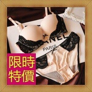 成套內衣 bra+內褲(零碼賠售出清、恕不退換)-集中性感美胸托高女士胸罩55c117[獨家進口][米蘭精品]