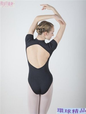 【環球精品】 薇茉芭蕾 英國Basilica  芭蕾舞蹈形體空中瑜伽連身練功服0256