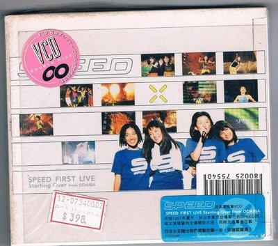 [鑫隆音樂]日本VCD-SPEED-收錄1997年夏天日本東京台舉行的4人處女演唱會(全新)