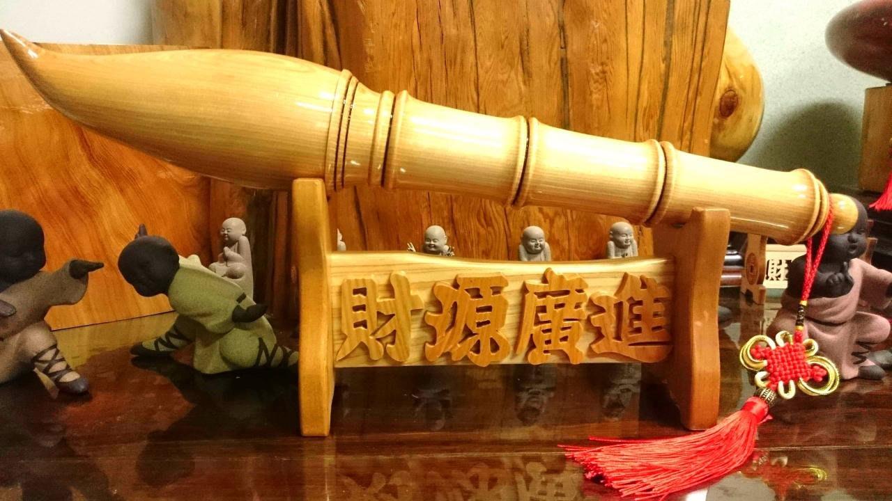 #文昌筆升級版 台灣紅檜一呎六(48公分) #加寬直徑 筆頭直徑7.5公分 含台灣紅檜財源廣進 筆架 一整組