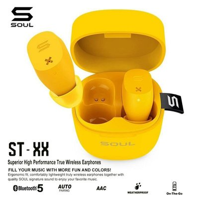 ST-XX 超輕小卓越高性能真無線藍牙5.0 耳機