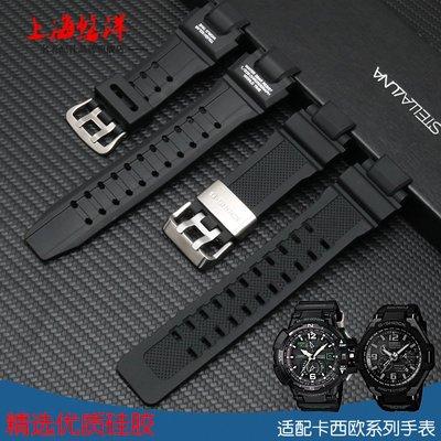 硅膠塑鋼表帶 代G-SHOCK卡西歐GW-A1100 G-1400 GW-4000 GA-1000錶帶 手錶帶 台北百貨 台北市
