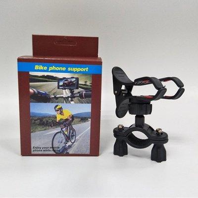 「歐拉亞」台灣現貨 腳踏車支架 單車支架 手機支架 擋車支架 手把支架 自行車手機支架