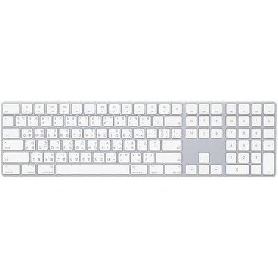 【全新含稅】APPLE MAGIC KEYBOARD WITH NUMERIC MQ052TA/A 含數字鍵盤