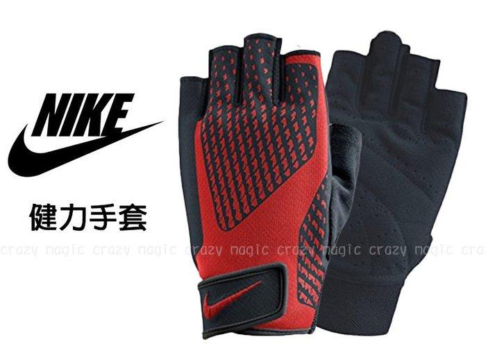 NIKE 重訓手套 訓練手套 止滑 黑紅 男生 有分尺寸 一雙入# AC3787-041新款 超取免運