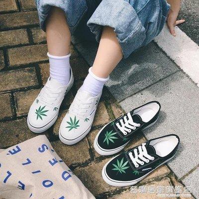 哆啦本鋪 帆布鞋 文藝帆布鞋女正韓麻葉鞋子學生百搭街拍港風小白鞋 D655