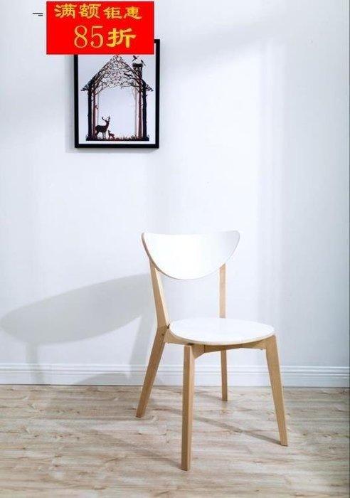 YEAHSHOP 北歐諾米拉椅子 現代簡約 休閒Y185
