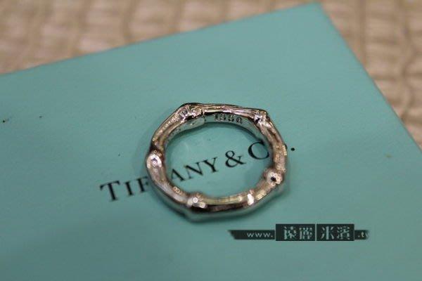 高雄(裕誠店)遠麗米濱全新二手名牌館~K1771 Tiffany&Co 925純銀 1996系列 竹節 戒指 真品